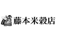 藤本米穀店 松江市 仁多米 島根県産