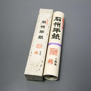 【西田製紙所】石州半紙 鶴 20枚入り